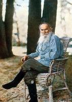 День рождения выдающегося русского писателя Льва Толстого