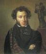 День рождения выдающегося русского поэта Александра Пушкина