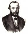 День рождения выдающегося русского писателя Ф.М. Достоевского
