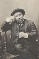 День рождения известного писателя Александра Куприна
