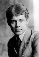 День рождения известного русского поэта Сергея Есенина