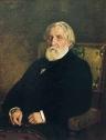 День рождения всемирно известного русского писателя Ивана Тургенева