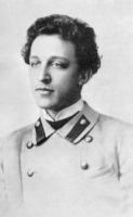 День рождения великого русского поэта Александра Блока