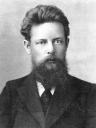 День рождения известного писателя, фольклориста Павла Бажова