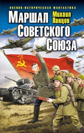 http://www.rufanbook.ru/upload/books/11664/pre.jpg