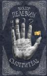 Пелевин В.О.. Смотритель. Книга 1. Орден желтого флага
