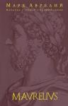 Аврелий М.. Наедине с собой. Размышления