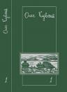 Куваев О.. Собрание сочинений в трех томах (комплект)